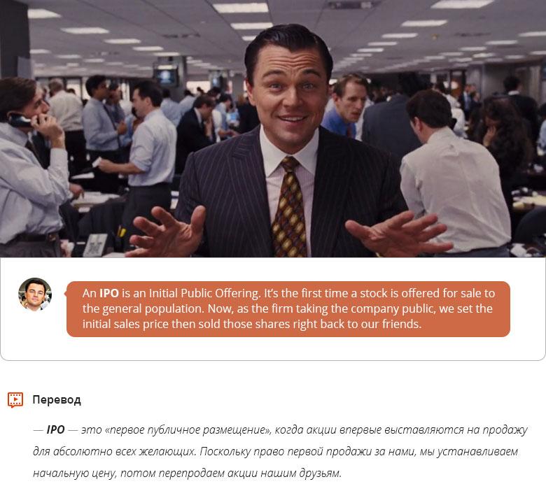 Понятие IPO — первое публичное размещение акций