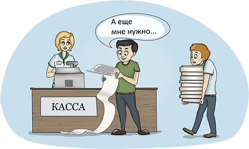 Дом для пожилых людей в россии на английском языке пансионат для пенсионеров спб