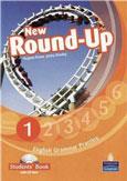 RoundU1