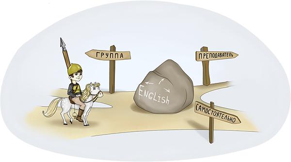 3 популярных способа изучения английского языка: выбираем лучший