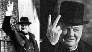 Уинстон Черчилль любил показывать знак V. Случайно ли он менял положение руки, или делал это намеренно, история умалчивает...