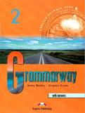 Grammarway2