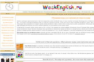 WeekEglish — русскоязычный сайт с играми для обучения английскому