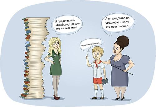 Вредный совет: учите английский язык только по школьной методике
