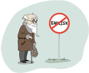 Вредный совет: если вам уже за 20, то начинать учить английский поздно