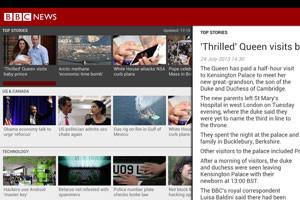 Чтобы быть в курсе всех новостей в мире, читайте BBC News
