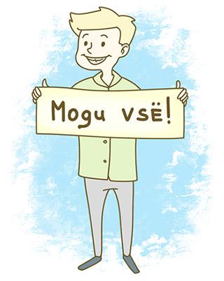 Вредный совет: если фирма проводит собеседование на английском, это не значит, что вам нужно знать этот язык