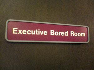 Скучающая организационная комната
