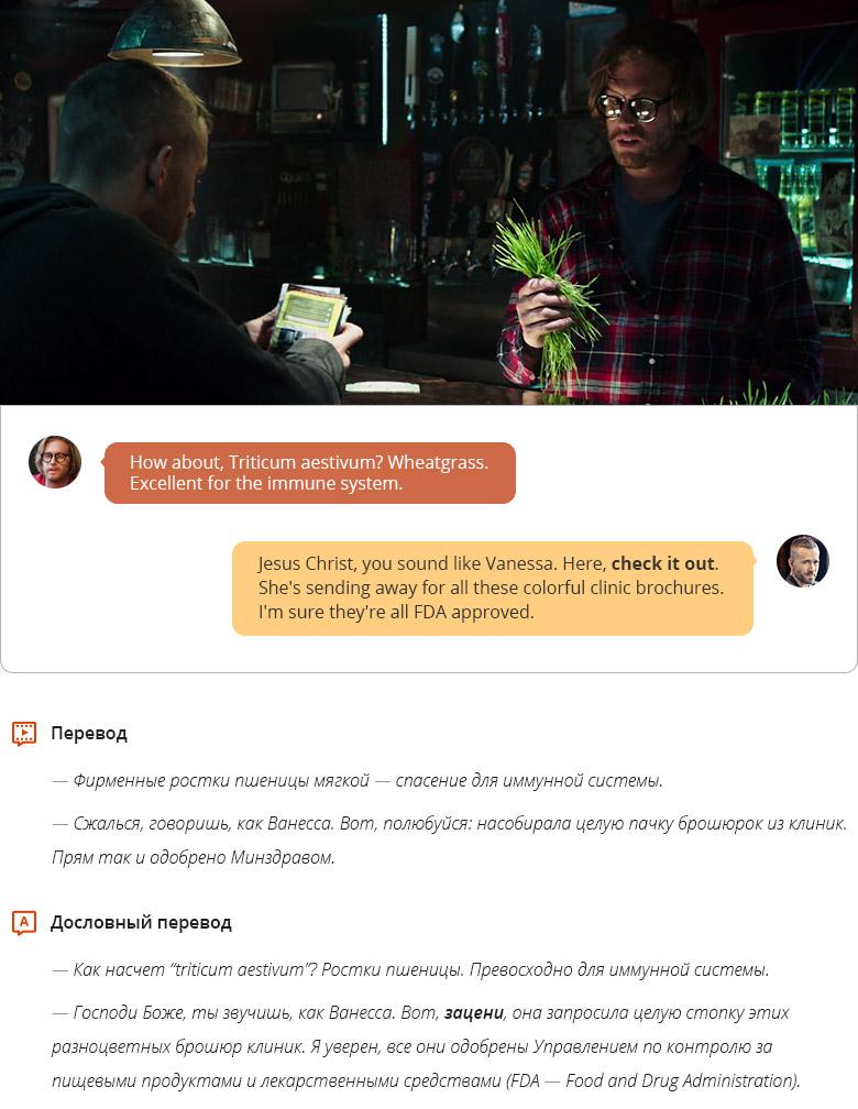 Фразовый глагол из фильма «Дэдпул» check (something) out — проверить, получить информацию о чем-то