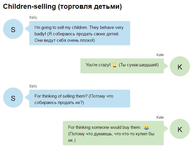 Children-selling — торговля детьми