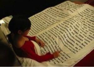 Учебники могут быть самыми разными. Любите читать на ночь?
