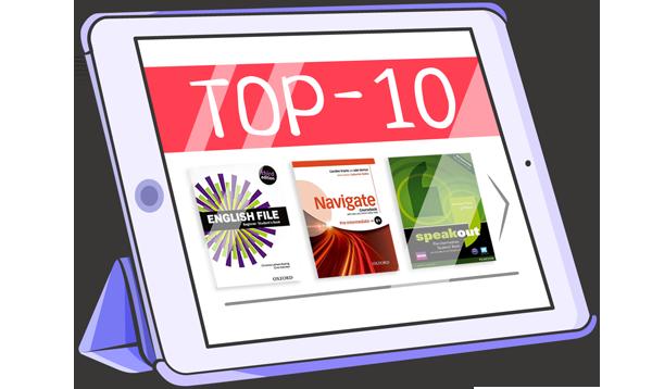 Уровень Elementary: топ-10 учебников для взрослых