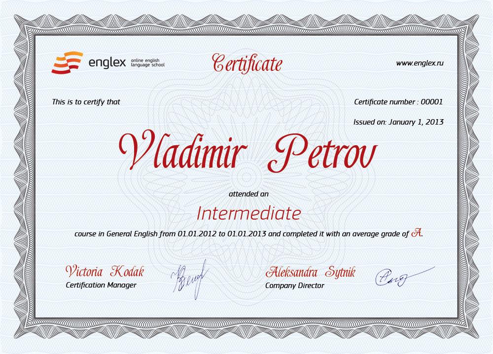 Сертификат об окончании ступени обучения онлайн-школы Инглекс