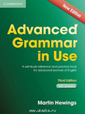 English Grammar in Use: Advanced – Proficiency