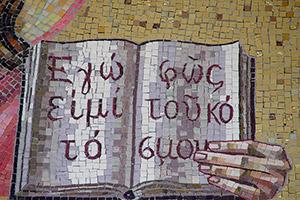 Идиома (it's all) Greek to me — китайская грамота, мне это совершенно непонятно