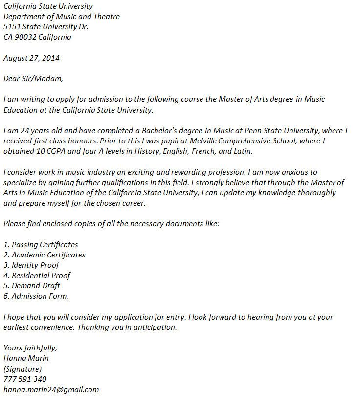 Письмо-заявление