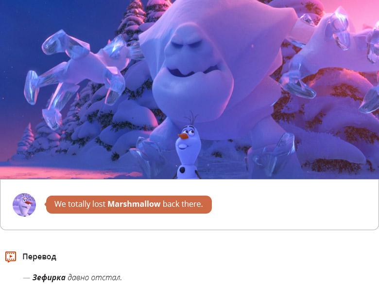 a marshmallow — американский зефир