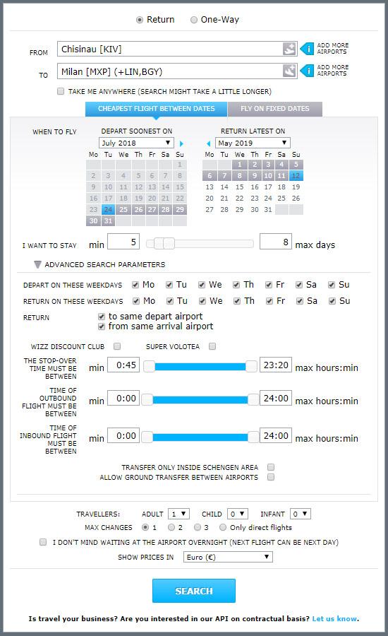 онлайн-билет