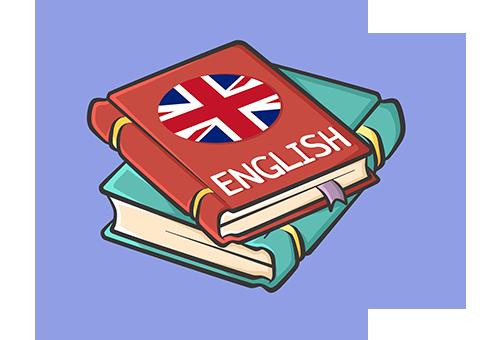 Самостоятельное изучение английского