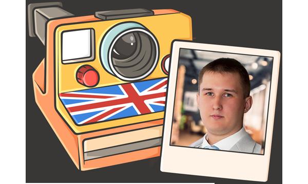 Илья учит английский, чтобы завоевать рынок игровой индустрии
