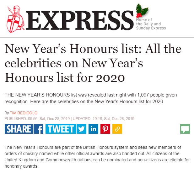 список новогодних почестей