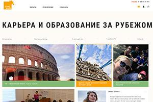 Российский сайт по поиску волонтерских проектов TravelWorks