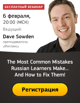 The Most Common Mistakes Russian Learners Make... And How to Fix Them!